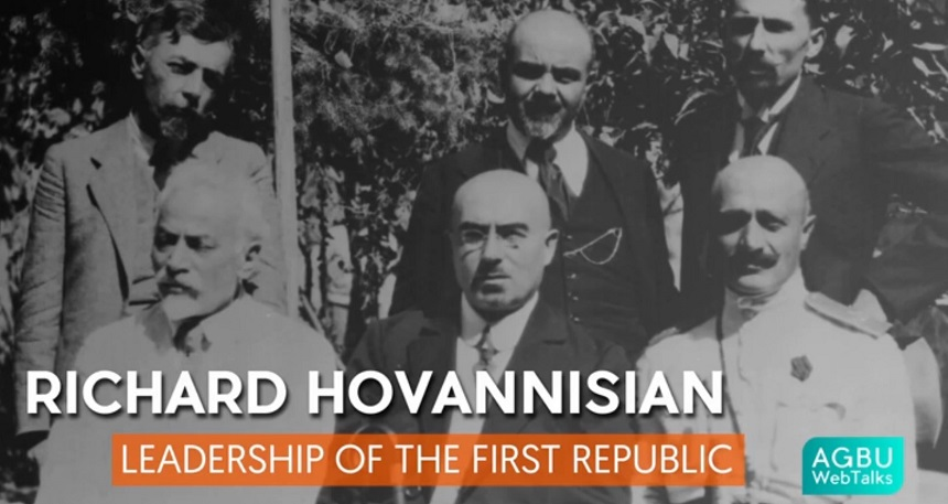 Leadership of the First Republic